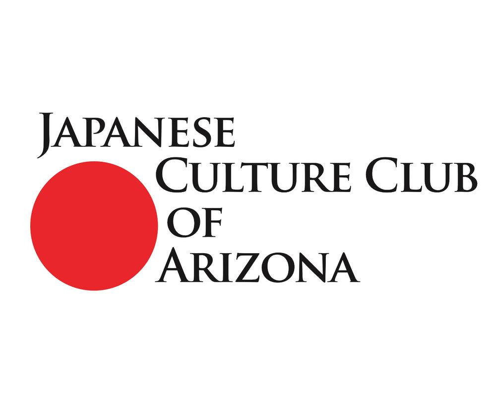 JCCA - Japanese Culture Club.jpg