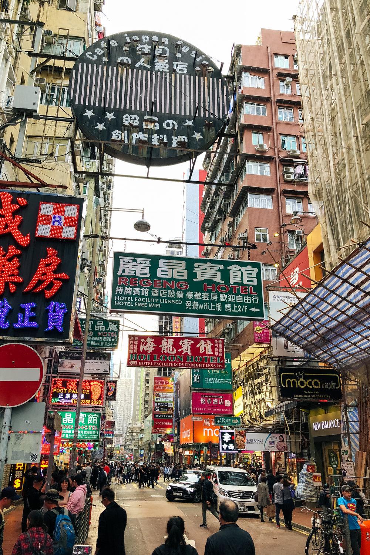 hong_kong-106.jpg