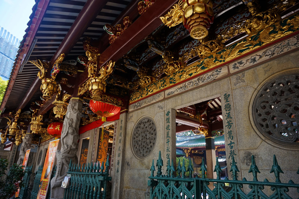 Temple #2, Thian Hock Keng