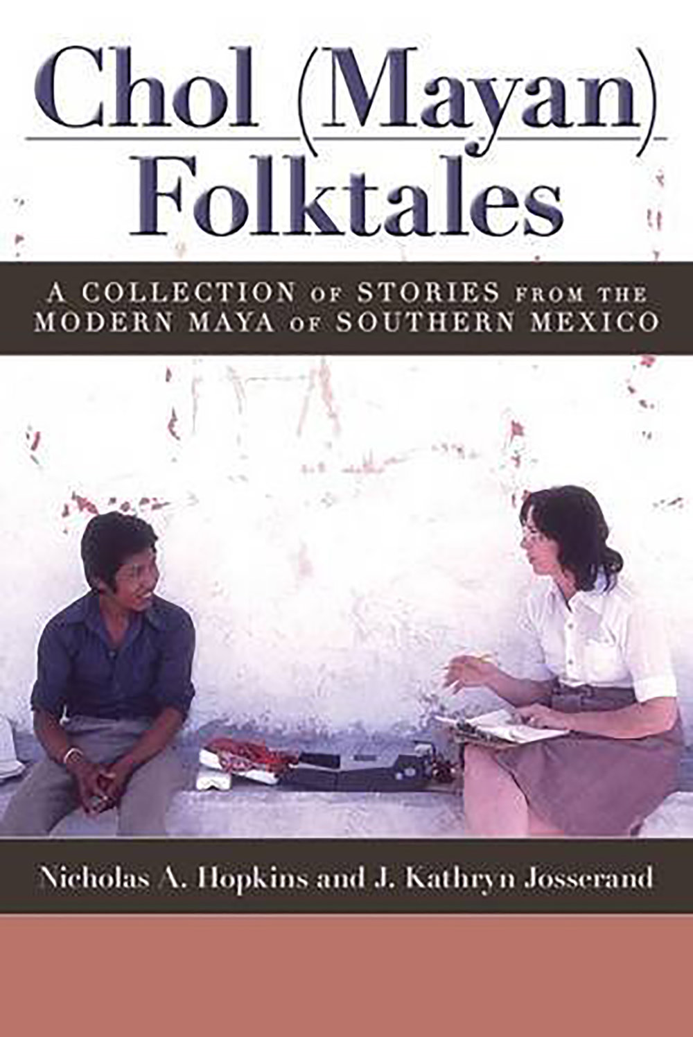 cool mayan folktales a collection of stories