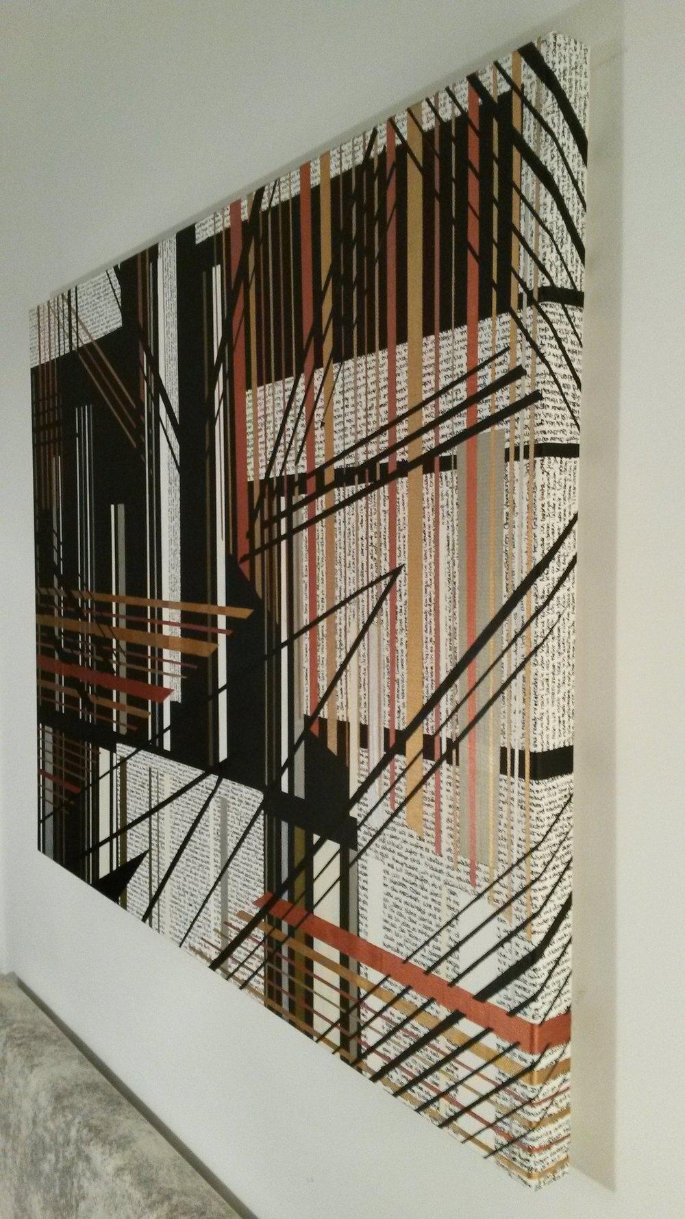 Triptyque , Sarah Katharina Kayß, 80 x 100 cm