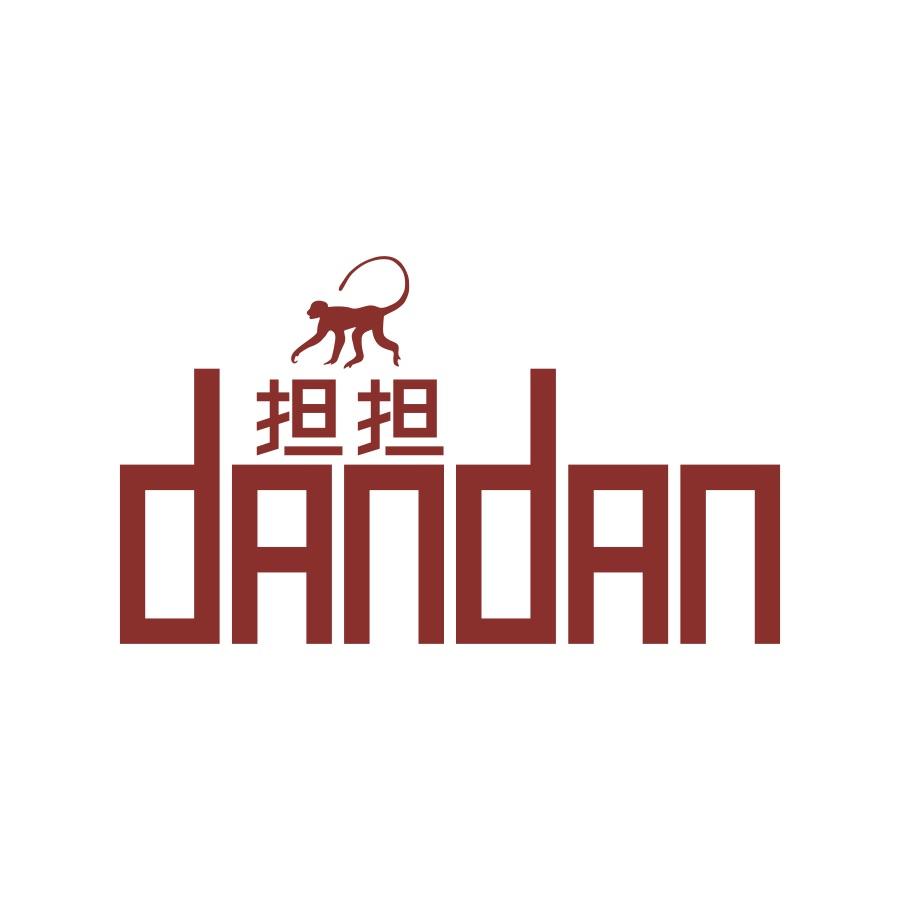 dandan_logo_red copy.jpg