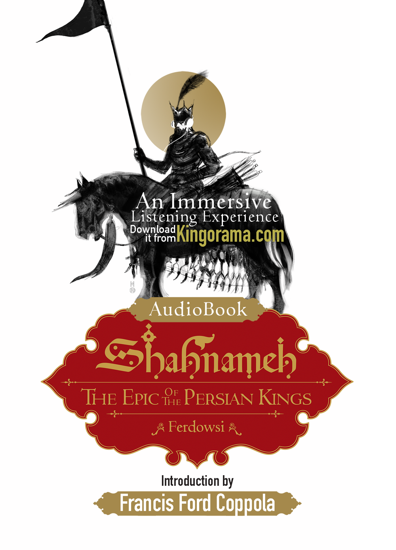 SHAHNAMEH-POSTCARD3.png