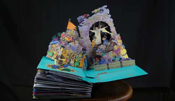 Page from pop up book