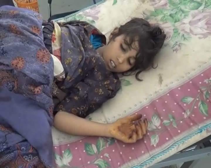Saada, Yemen  17 August 2015