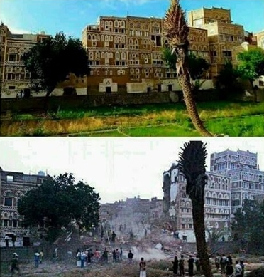 OLD SANAA CITY