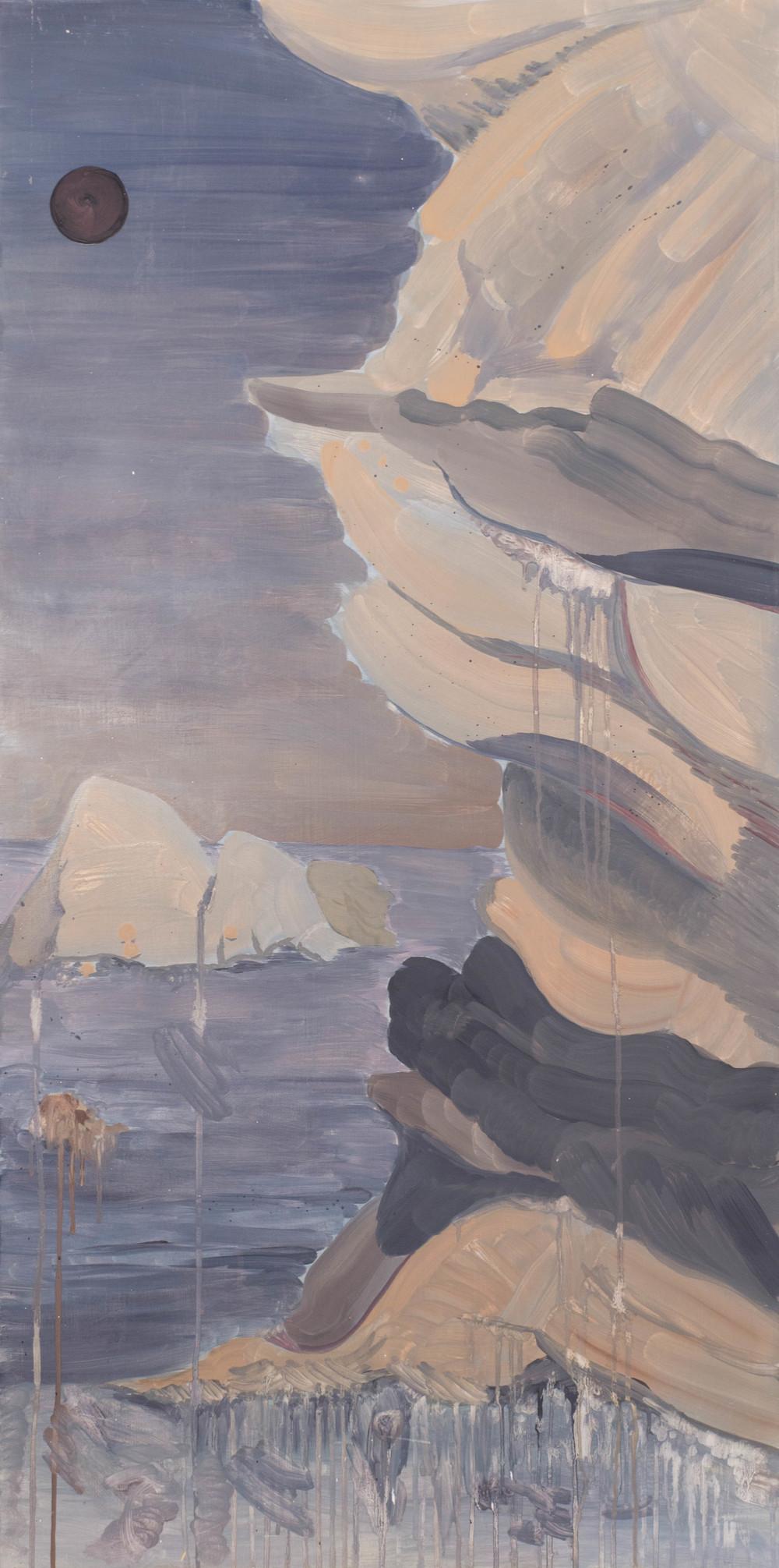 Vertical Landscape - 1