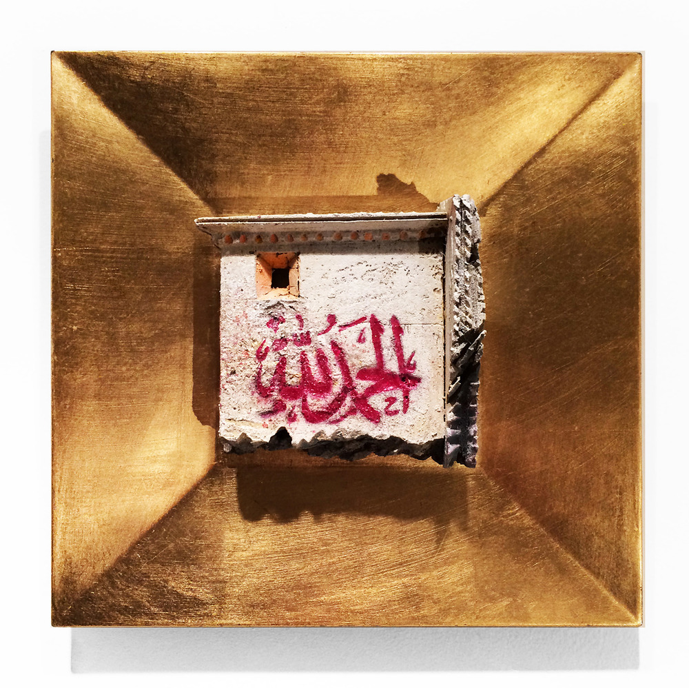 Mohamad Hafez,  Praise Be To God , 2014    Plaster, Rigid Foam, Paint, Gold Plate, Found Objects    13 x 13 x 4 inches    $8,300