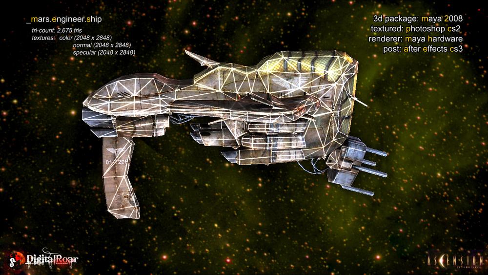 DigitalRoar_06.jpg