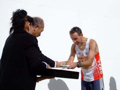 Kawachinagano Marathon