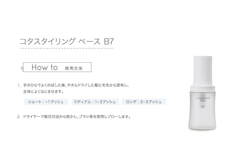 亜麻仁油配合☆ 乾燥毛で保湿重視の方に最適!!