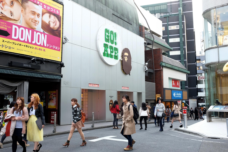 Shibuya, Japan, shopping, Tokyo, Harajuku, Fashion, Sibuya 109, Boy London, cars, lolita, kawaii, Liz Lisa, Gundam, anime, street style, blogger, fashion blogger, photography, jewellery, flowers, sakura, food, cooking, mum, cute, bicycle, night, nezuki