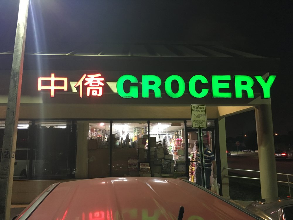 Chinese Grocery