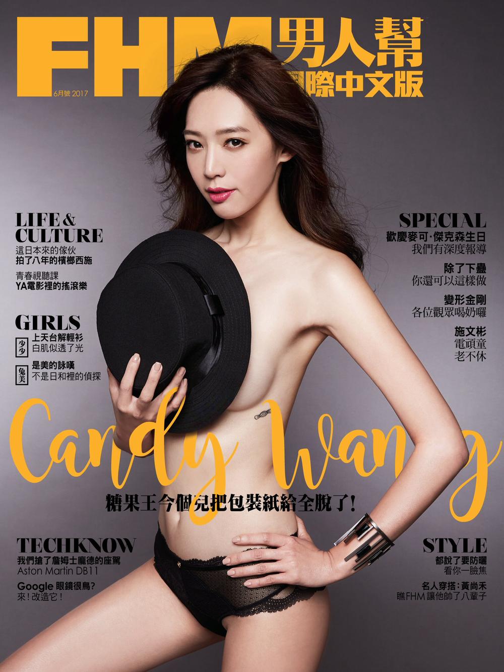 FHM男人幫國際中文版