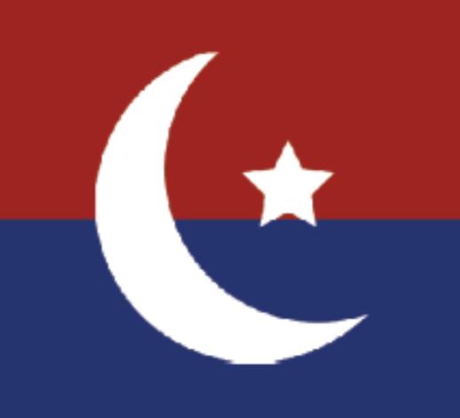 29/29 Ramadan Initiative — MuslimMarine