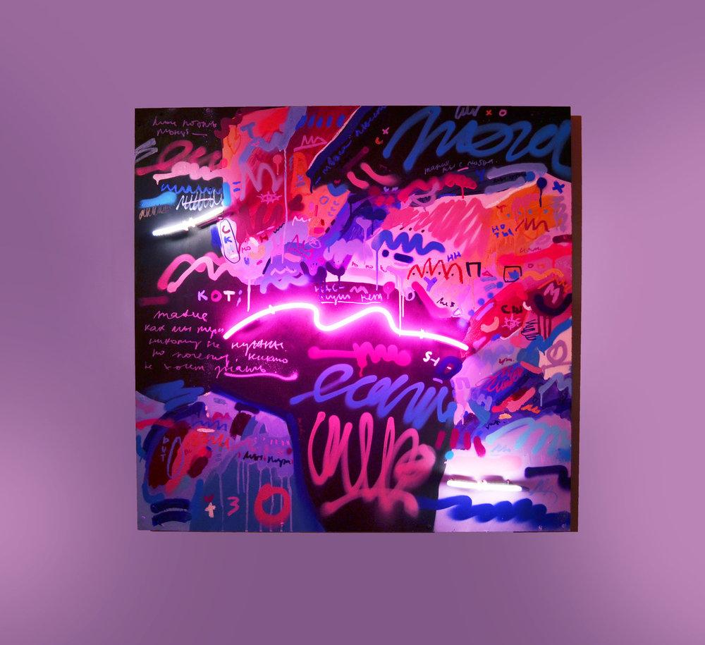 VERTIGO , 100 x 100 cm, Acrylic, spray paint,oil pastels and neon on MDF, 2017.
