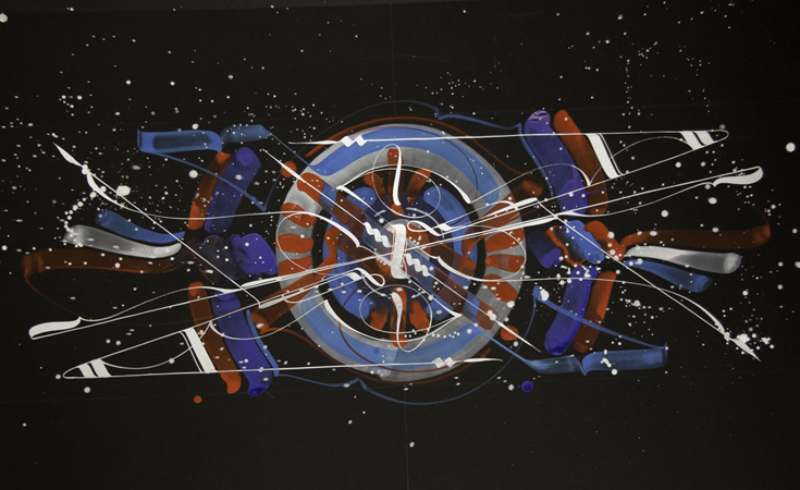 "Étude Illuminus , Kenji Nakayama, enamel, acrylic, varnish on paper, mounted on dibond, 24"" x 45"" framed, $1,750"