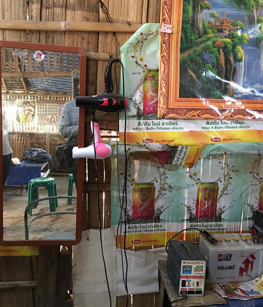 The inside of the salon of one of our students San Pyo. She is very excited to use her new tools and grow her business with the skills we have taught her.