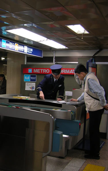 A scene from the Tokyo Metro station