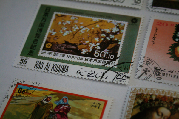 middle east colorful stamp collection