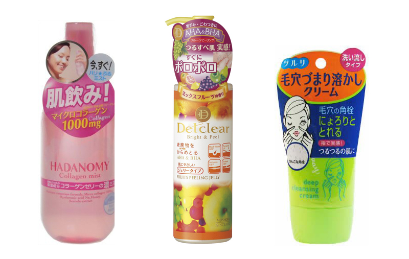 asian beauty products