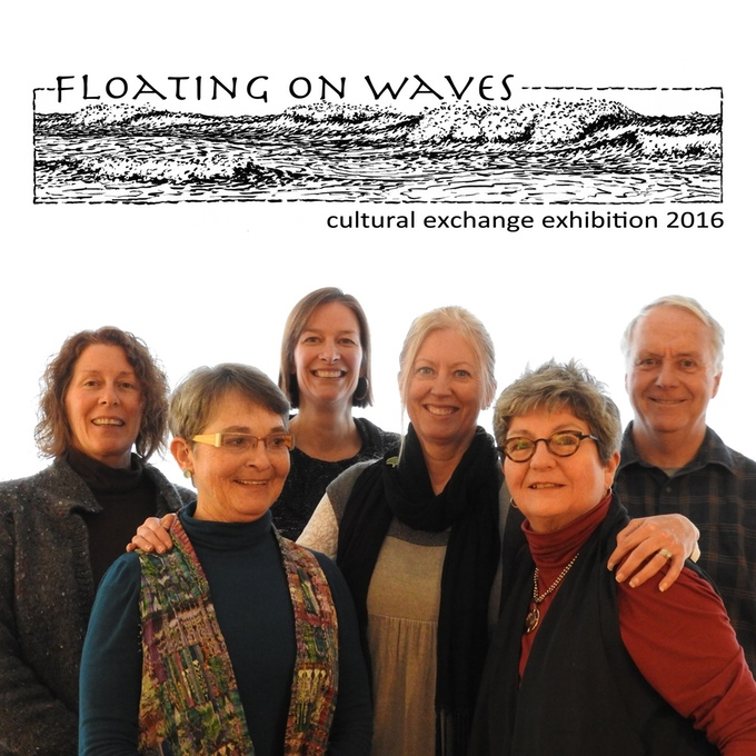 "L to R: Katherine Steichen Rosing, Pat FIlzen, Rita Yanny, Tori Tasch, Bonnie de Arteaga and Lee Mothes. ""Our long artful history together leaps forward with an exciting new collaborative exhibit, ""Floating on Waves"" to be held at the Artist's Showcase at Promega BioTechnology Center, Madison, WI June 14 to September 13, 2016."""