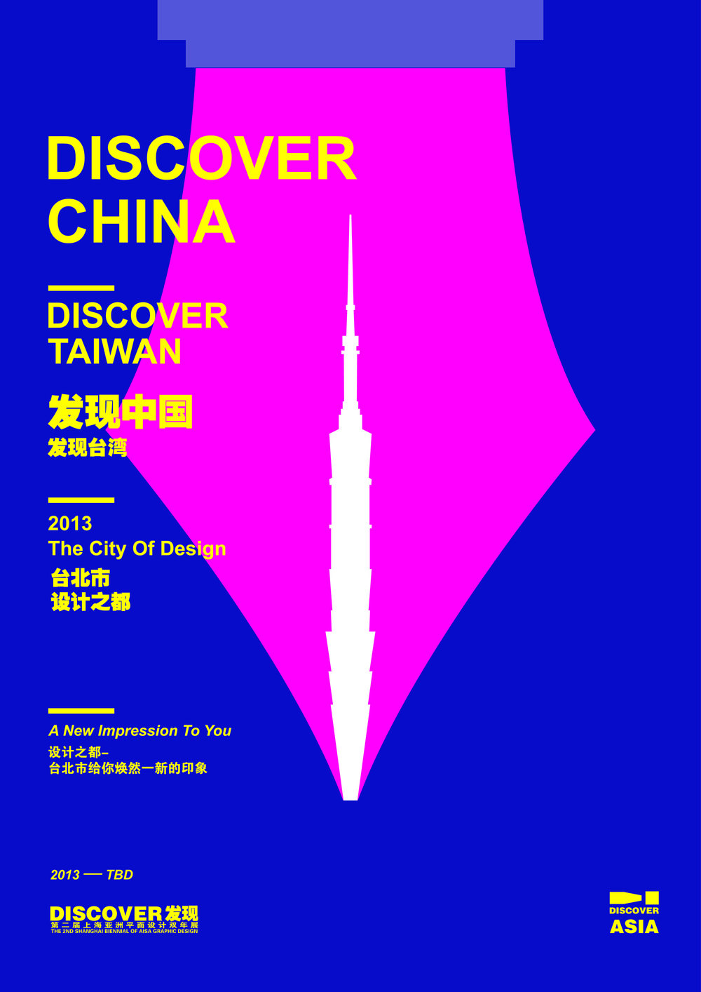 Discover Taiwan.jpg