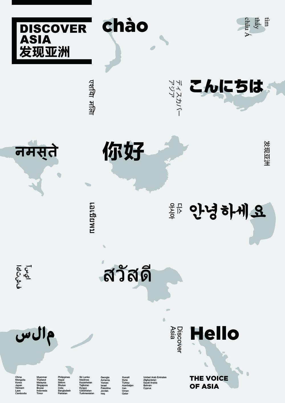 THE VOICE OF ASIA-王晓濛.jpg