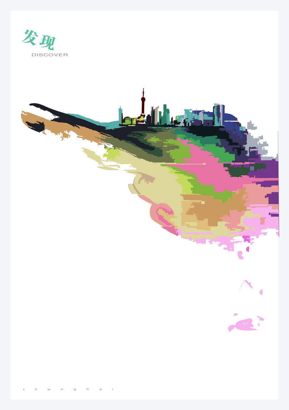 发现中国系列-上海.jpg
