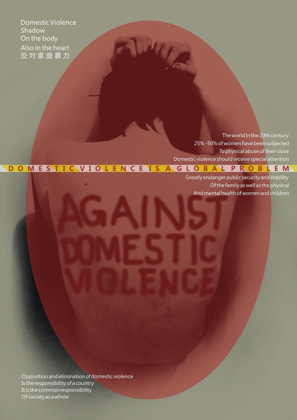反对家庭暴力.jpg