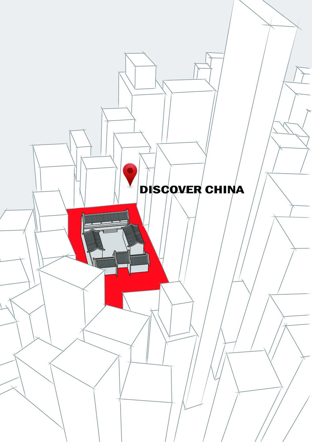 麦婉筠(作品:Discover China).jpg
