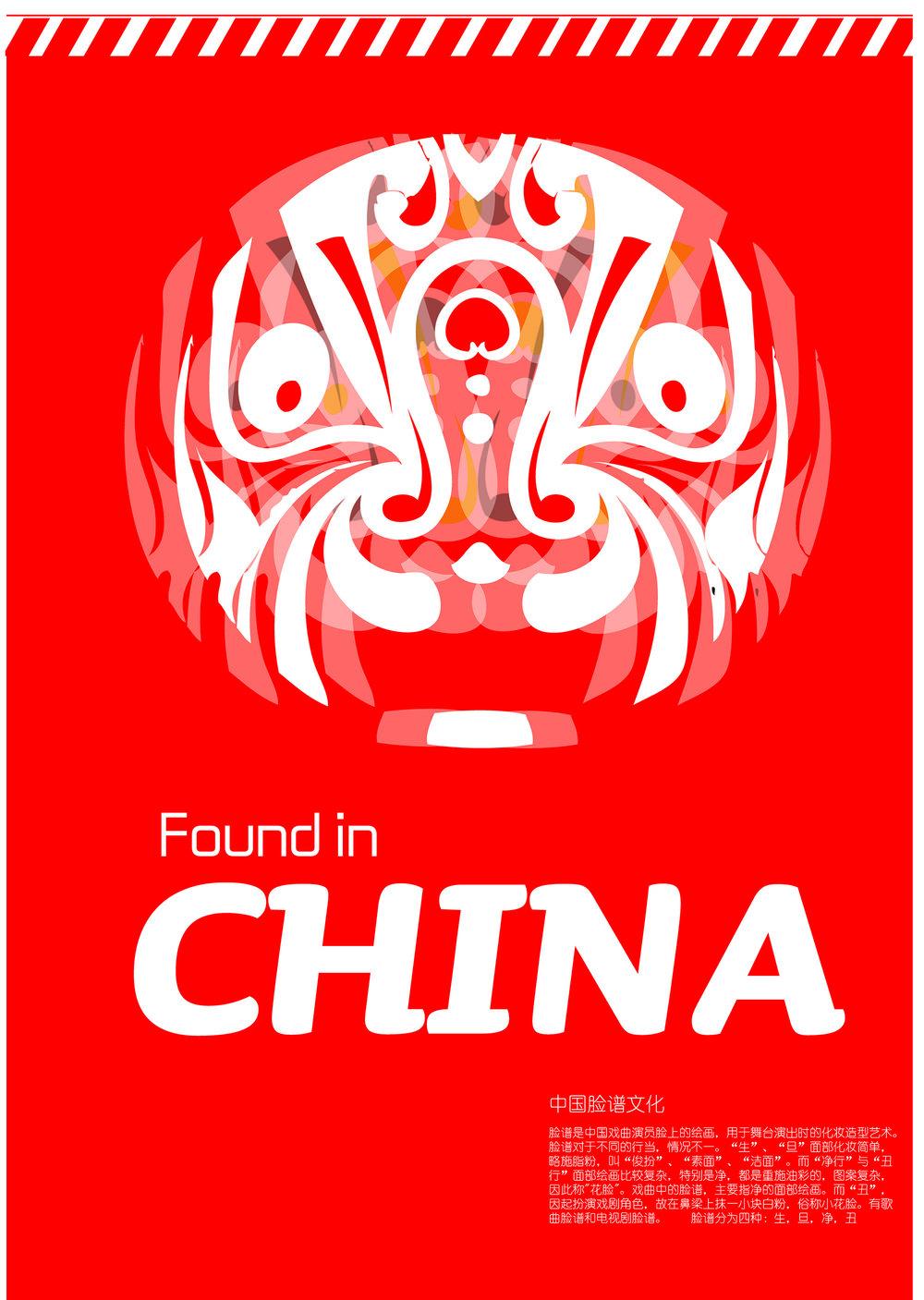 文化中国.jpg