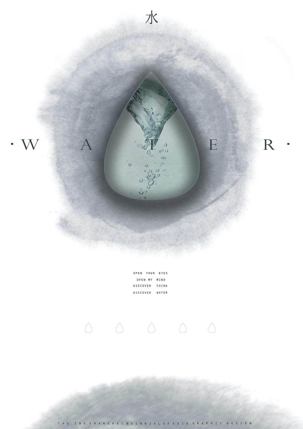 五行-水.jpg