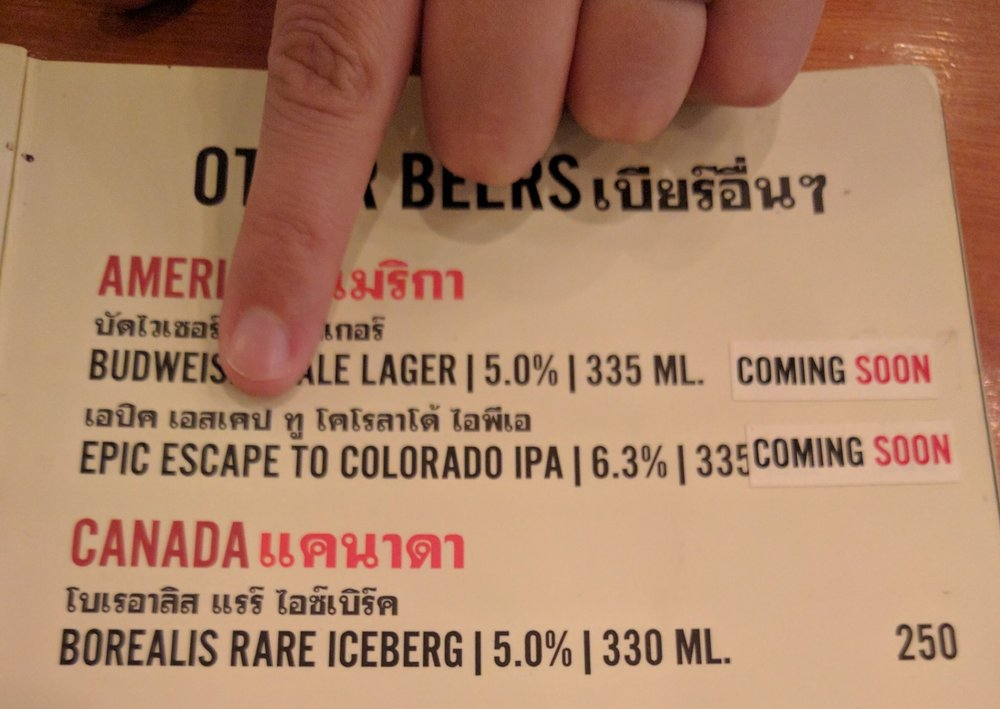 "This was on a beer list in Chiang Mai. ""Coming Soon..."" Perfect."