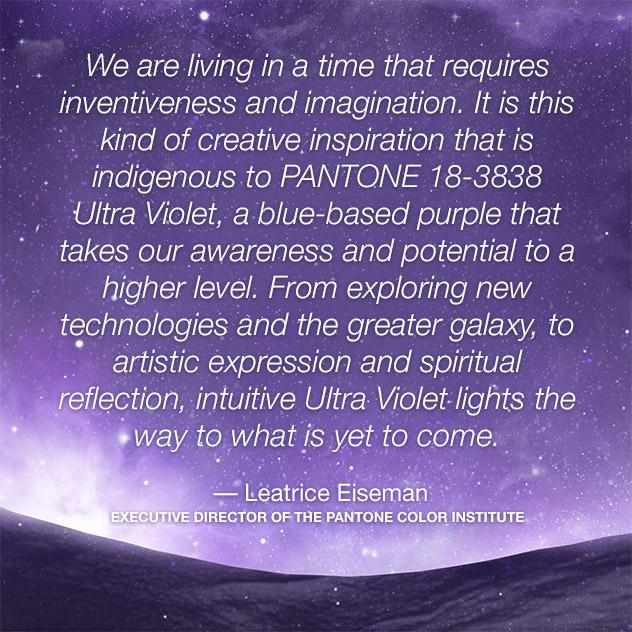 pantone-color-of-the-year-2018-ultra-violet-lee-eiseman-quote.jpg
