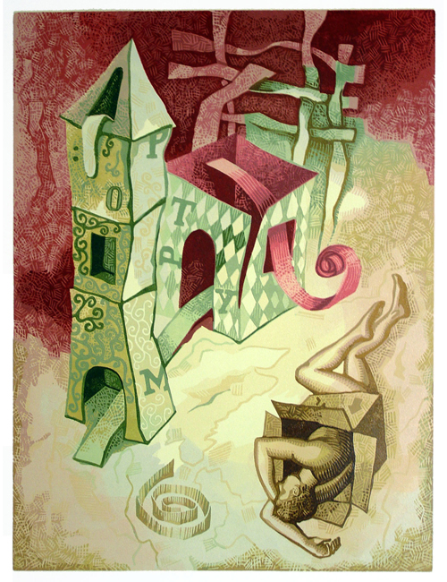 Natalia Moroz  Paper Tower I , 2007 reduction linocut w/rainbow inking 12 x 16 inches