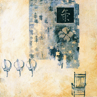Joel Seah  Southern Zen I: Breath  solvent transfer & monoprint with mixed media