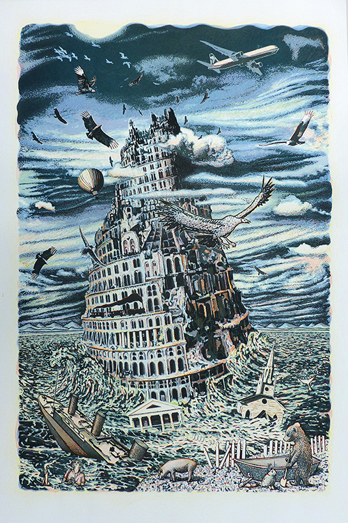 Matthew Sugarman   Southern Babel , 2014 serigraph, watercolor and micron pen 19 x 13 inches