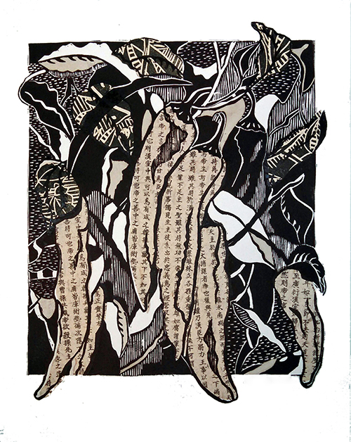 Jones Sponsorship. In Memory of Flo & Phil Jones. Underwritten by Charlott Jones, CPA & Philip A. Jones, Jonesboro.   Ouida Touchon   Chiles #10 , 2015 woodcut and chine collé 19 x 15 inches
