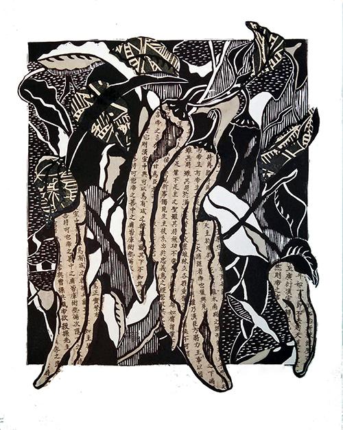 Jones Sponsorship. In Memory of Flo & Phil Jones.Underwritten by Charlott Jones, CPA & Philip A. Jones, Jonesboro.   Ouida Touchon   Chiles #10 , 2015 woodcut and chine collé 19 x 15 inches