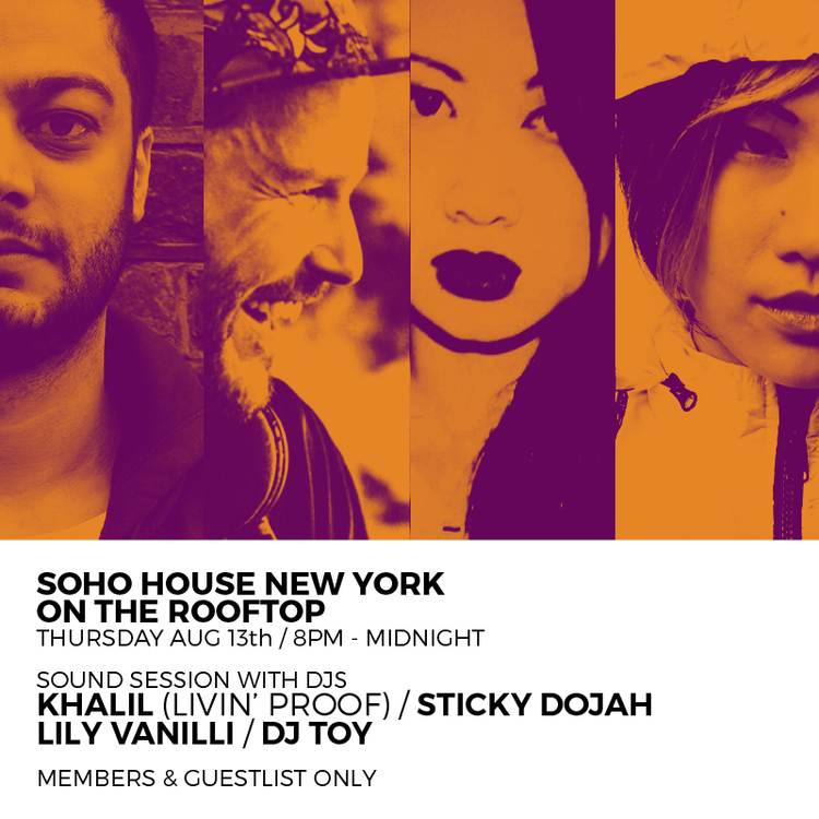 SOHO-HOUSE-NY-FLYER.jpg