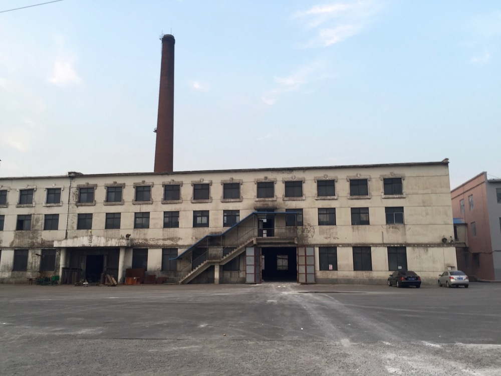 Another part of the glass factory. This building wasn't in use.