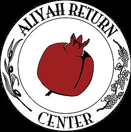 Aliyah.png