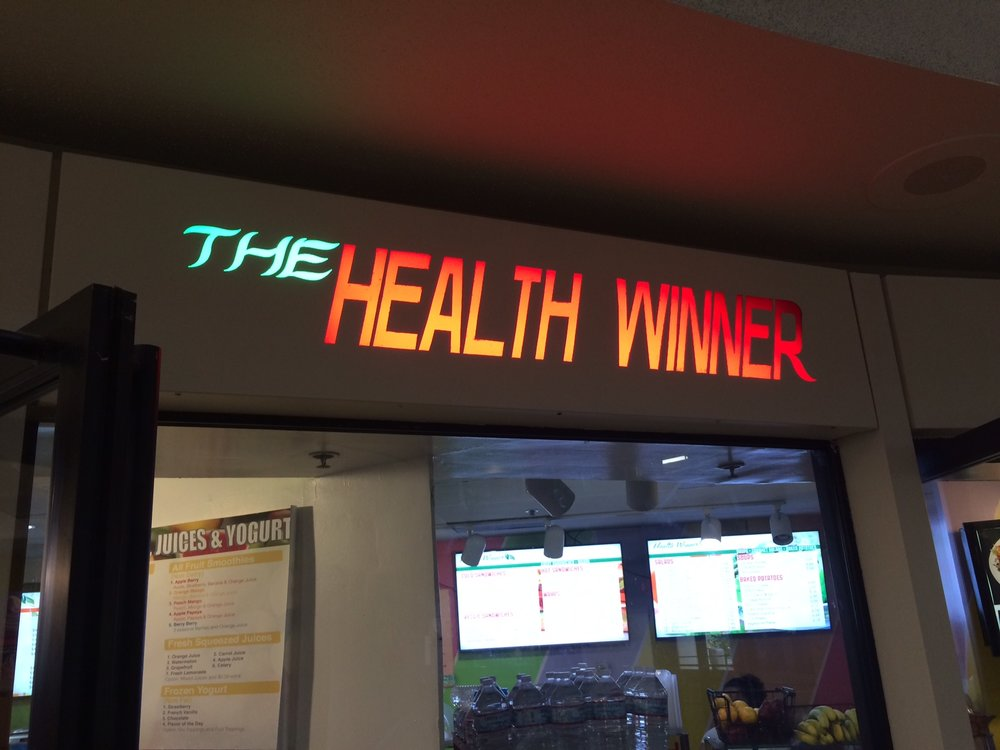 Healthy lunch joint or Michael Dukakis campaign relic? Find out for yourself at The Health Winner inside the Westin Bonaventure. Photo by Dan Johnson