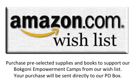 Amazon Wish List Logo