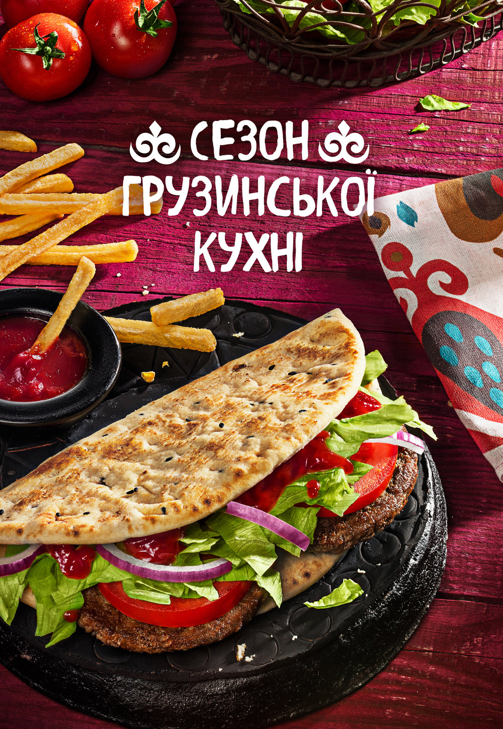 Client : McDonald's /  Agency : TBWA /  Production, post-production:  Positive pictures
