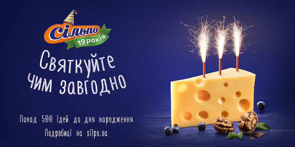 Silpo_Cake_cheese_6x3small.jpg