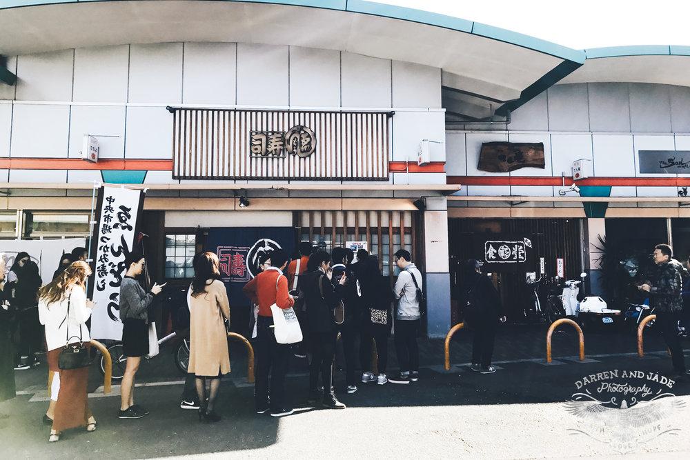 Japan Travel Blog (11 of 65).jpg