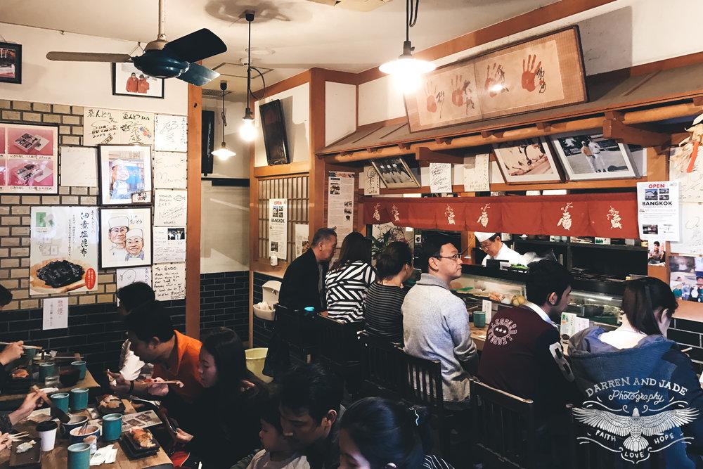 Japan Travel Blog (12 of 65).jpg
