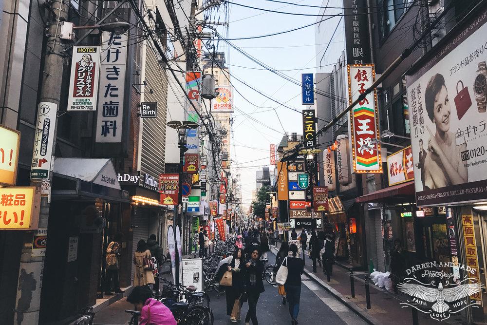 Japan Travel Blog (20 of 65).jpg